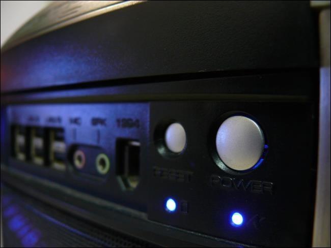 Computer-Netzschalter