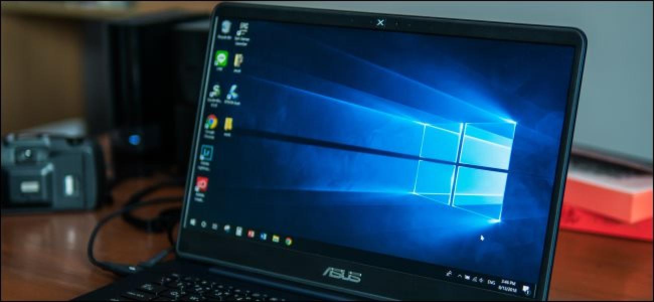 10 schnelle Schritte zur Steigerung der PC-Leistung
