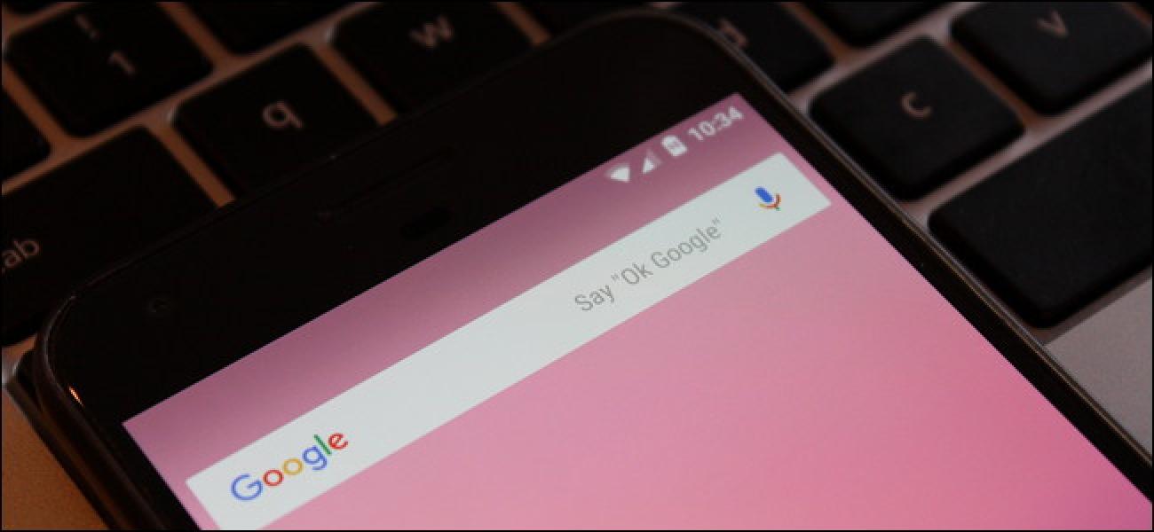 """So deaktivieren Sie """"Ok Google"""" auf Ihrem Android-Gerät"""