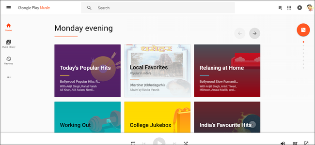 Google-Play-Musik-Header