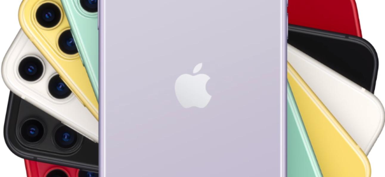 Was ist Ultra Wideband und warum ist es im iPhone 11?
