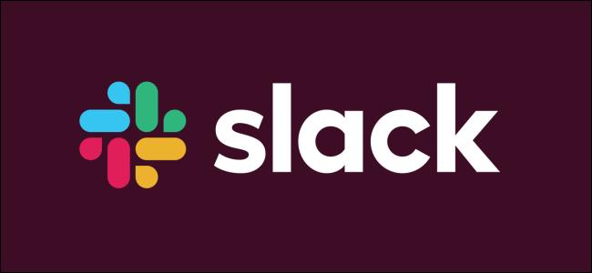 Das Slack-Logo.