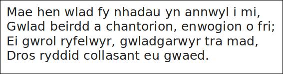Bild mit Text des ersten Verses der walisischen Nationalhymne.