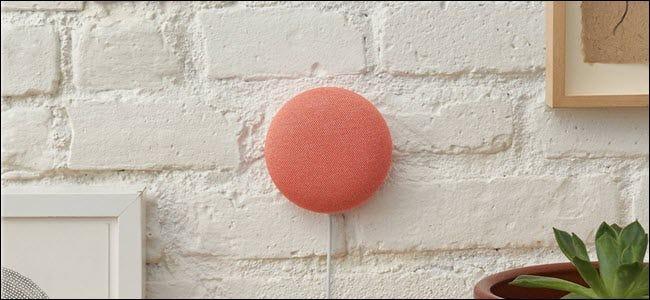 Ein roter Nest Mini hing direkt an einer Wand.