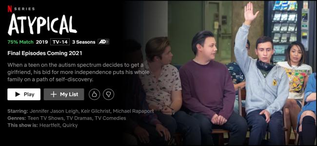 """Das """"Atypisch"""" Seite auf Netflix ansehen."""