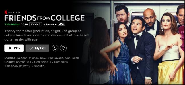 """Das """"Freunde vom College"""" Seite auf Netflix ansehen."""