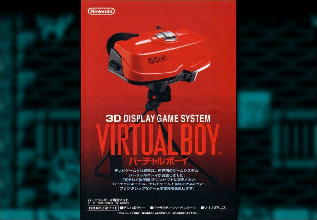 Eine japanische Nintendo Virtual Boy-Anzeige.