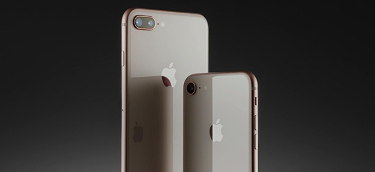 Wie sollten Sie für das iPhone 8 oder X bezahlen?