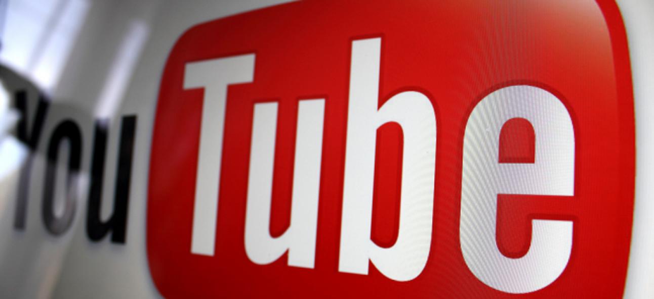 So verwalten Sie Ihre YouTube-Datenschutzeinstellungen