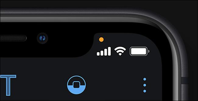 iOS 14 Mikrofon- und Kameranutzungsanzeige