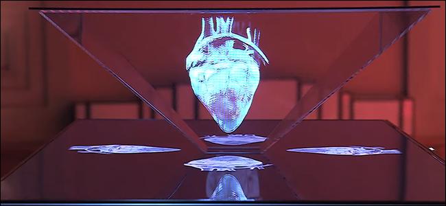 Ein Hologramm-TV-Prototyp, der ein menschliches Herz zeigt.
